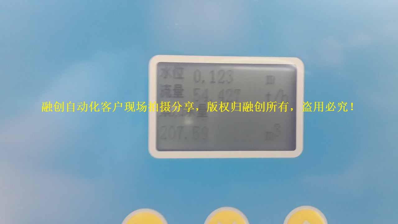 融创自动化与中国集成电路封装品牌厂家合作环保局污水流量计